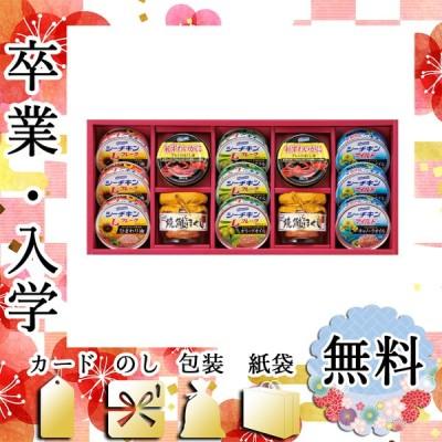 結婚内祝い お返し 結婚祝い 缶詰 プレゼント 引き出物 缶詰 はごろもフーズ バラエティシーフードギフト