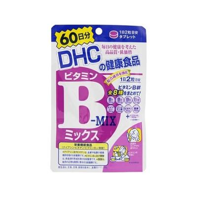 [DHC]ビタミンBミックス 120粒 60日分