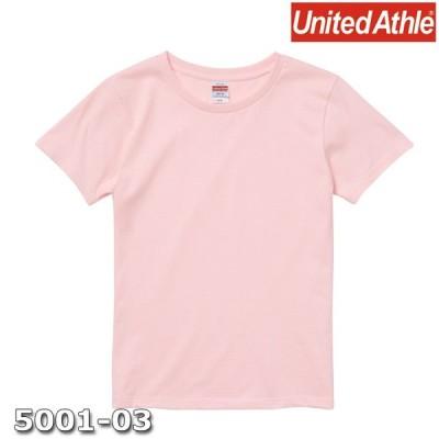 Tシャツ 半袖 ガールズ レディース ハイクオリティー 5.6oz G-L サイズ ベビーピンク 無地 ユナイテッドアスレ CAB