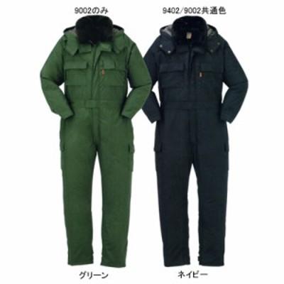 送料無料  作業服 作業着 DON 9002 防寒ツナギ服つなぎ S~LL