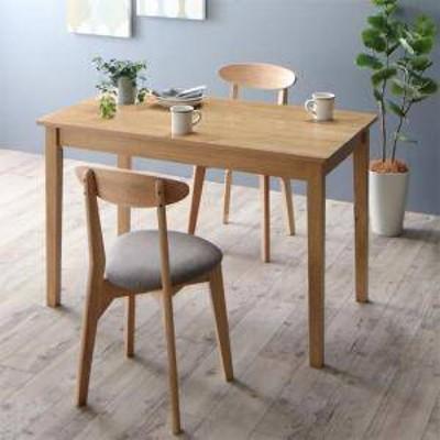 ダイニングテーブルセット 2人用 椅子 一人暮らし コンパクト 小さめ ワンルーム おしゃれ 安い 北欧 食卓 3点 ( 机+チェア2脚 ) ナチュ