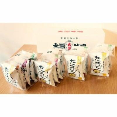 フリーズドライおみそ汁詰め合わせ 20食(祭り限定特別価格)