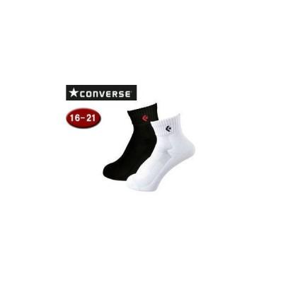 CONVERSE/コンバース  CB16006P-6419 コンバースニューアンクルソクス(2足組) 【19-21cm】 (レッド×ブラック)