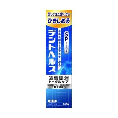 【医薬部外品】デントヘルス 薬用ハミガキSP 30g