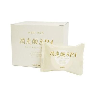 SPA+ スパプラス 潤炭酸SPA BS1