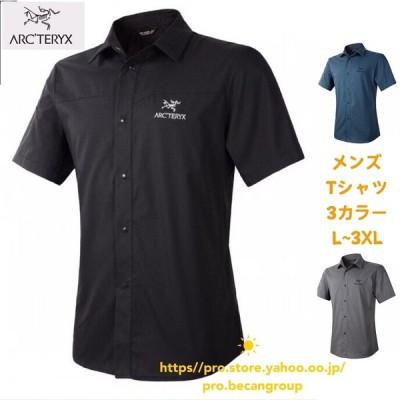 Arc'teryx アークテリクス シャツ メンズ 半袖 前開き アウトドア ビジネス カジュアル 快適性 通気 涼しい 吸湿 速乾 ストレッチ 軽量 通勤 旅行 夏
