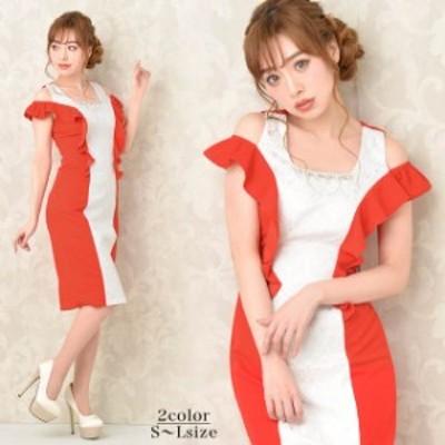 キャバ ドレス キャバドレス ワンピース  大きいサイズ ビジュー付バイカラーオフショルダータイト ミニドレス S M L 白 黒 赤 バイカラ