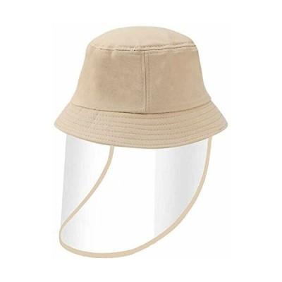 Nigaee ハット 漁師帽子 防護帽 取り外し可能 男女兼用 レインハット透明シールド 防塵 キャップ UVカット帽子