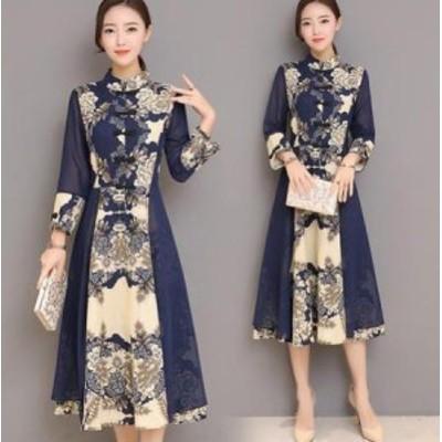 2点送料無料 レディース ワンピースドレス 中国風  チャイナ風 花柄 ゆったり ボタン =ナチュラル エスニックリネン ふんわり