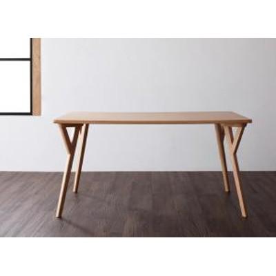 単品 ダイニングテーブル 食卓テーブル / ダイニングテーブル W140 4人 テーブル:天然木 タモ材 おしゃれ 北欧 モダン