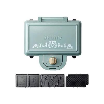 ブルーノ BRUNO ホットサンドメーカー ムーミン 耳まで焼ける 電気 ワッフル プレート セット ダブル ブルーグリーン BOE051-BGR