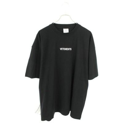 ヴェトモン VETEMENTS 19AW UAH20TR611 フロントロゴオーバーサイズTシャツ L ブラック 【HJ12】【702191】【中古】