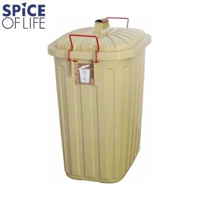 SPICE OF LIFE PALE×PAIL ダストボックス 蓋付 ゴミ箱 チャコールグレー×エクリュベージュ IWLY4010EB BE ペールペール スパイス