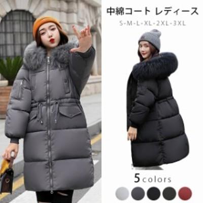 2020年 新作 送料無料 中綿ジャケット ロングコート ジャケット 通気性 保温性 軽量 レディース アウター フード付き ロング丈