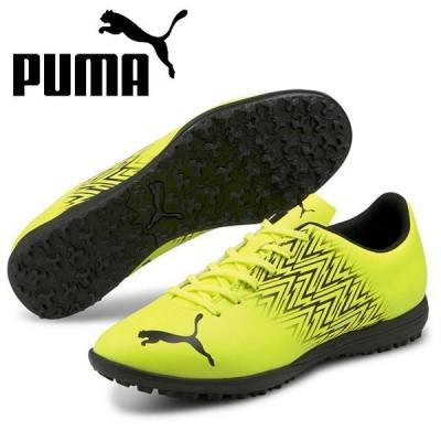プーマ トレーニングシューズ タクト TT PUMA サッカー フットサル トレシュー 106308-01