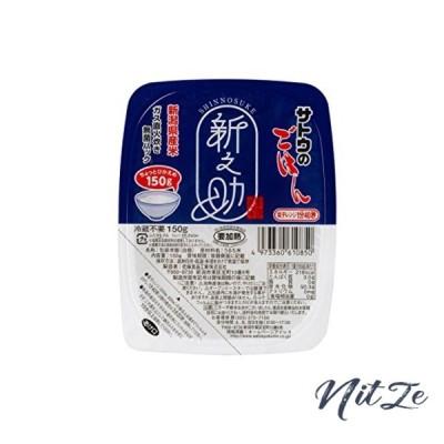 佐藤食品工業 サトウのごはん 新潟県産新之助150g20個