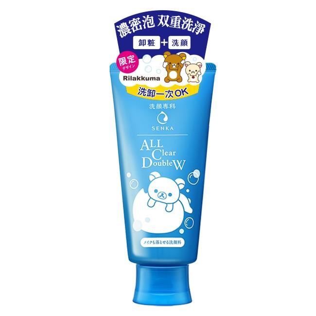 洗顏專科 超微米洗卸兩用潔淨乳拉拉熊療癒版120g