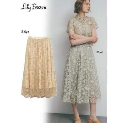 50%OFF Lily Brown  リリーブラウン オリエンタル刺繍スカート  20春夏. LWFS202030 フレアスカート
