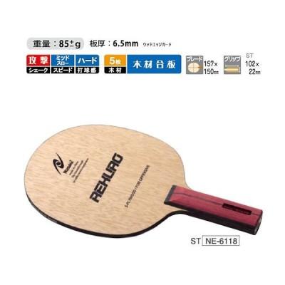 ニッタク(Nittaku) レクロ ST NE-6118 卓球ラケット 攻撃用シェークハンド 卓球用品