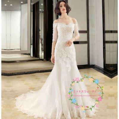 ウエディングドレス 安い 袖あり 花嫁 結婚式 白 マーメイドラインドレス シンプル レース 衣装 二次会 ロングドレス パーティードレス 披露宴 大きいサイズ