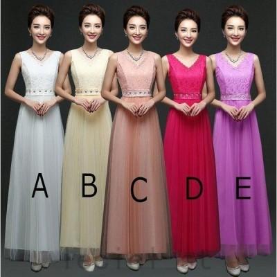 二点!ブライズメイドドレスお花嫁刺繍カラーウェディングドレスパーティードレス司会者二次会プリンセスライン披露宴ロングドレス