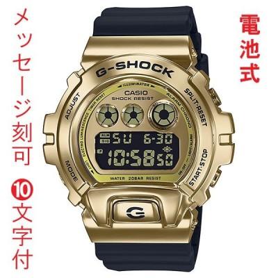 G-SHOCK Gショック ジーショック 名入れ 名前 CASIO カシオ GM-6900G-9JF デジタル メンズ 腕時計 国内正規品 刻印 10文字付