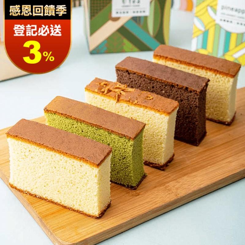 【一之鄉】蜂蜜蛋糕10片裝