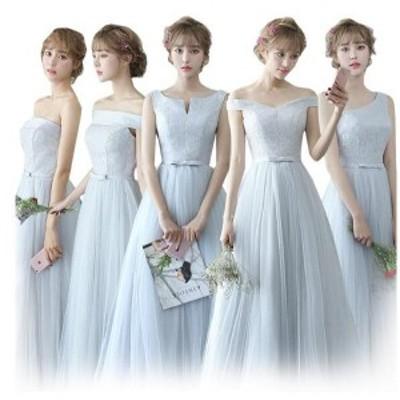 店長お勧め ロングドレス パーティードレス 二次会 お花嫁 ウエディング フォーマル チュール ワンピース イベント 結婚式 披