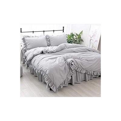 綿100% ライトグレー 布団カバー3点セット シングル 寝具カバー 掛ふとんカバーと枕カバー