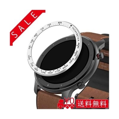 kwmobile 対応: Xiaomi Huami Amazfit GTR (47mm) ベゼル リング フィットネストラッカー - 保護 タキメーター シルバー/黒色