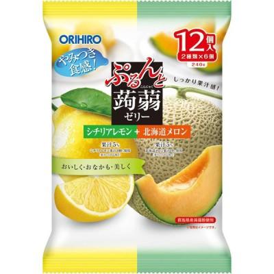 オリヒロプランデュ ぷるんと蒟蒻ゼリー  レモン+北海道メロン 20g×12個