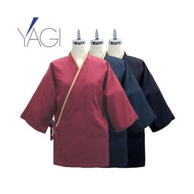 YAGI ヤギ 作務衣 D2650