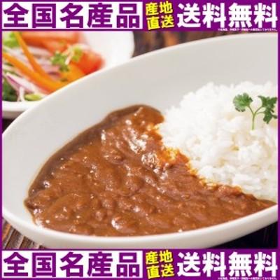 飛騨牛 ビーフカレー ECHD8 (送料無料)