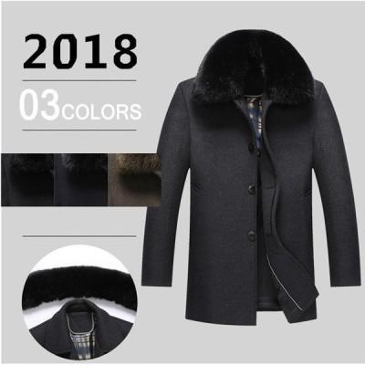 ビジネスコート メンズ ウールコート ラシャジャケット ステンカラー 裏起毛 紳士服 メルトン ファー付き 通勤