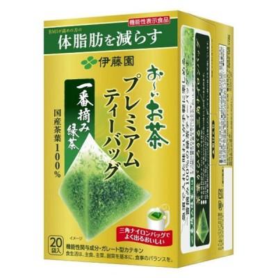 伊藤園【機能性表示食品】伊藤園 おーいお茶 プレミアムティーバッグ 一番摘み緑茶 1箱(20バッグ入)
