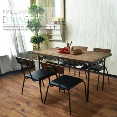 ダイニングテーブルセット 幅135 5点セット 4人掛け ダニングセット