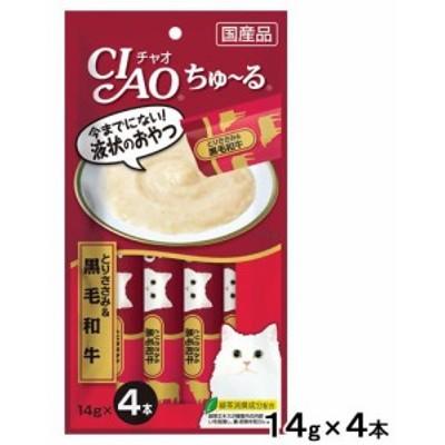 いなば CIAO(チャオ) ちゅ~る とりささみ&黒毛和牛 14g×4本 国産 キャットフード