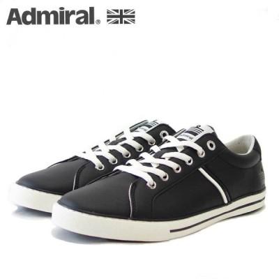 Admiral アドミラル WATFORD ZERO ワトフォード ゼロ  SJAD 20250201 ブラック/ホワイト(ユニセックス) スニーカー