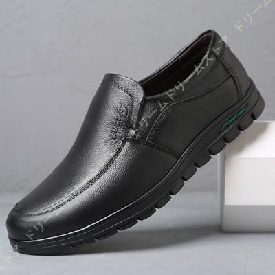 カジュアルシューズ メンズ ウォーキングシューズ メンズ 3e ビジネスシューズ ウォーキング 紳士靴 歩きやすい 痛くない 疲れにくい 履きやすい 通勤 靴