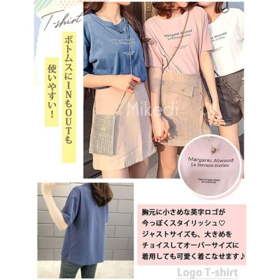 ミケディ ショートスリーブ ロゴ Tシャツ コットン 文字ロゴ レディース かわいい 韓国 ファッション ブルー XXL