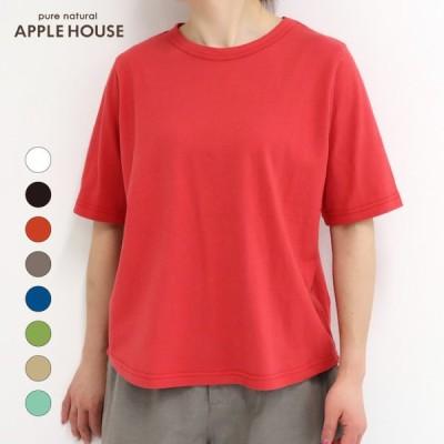 シンプル Tシャツ 無地 新作 2021年盛夏 アップルハウスのT3101丸首Tシャツ