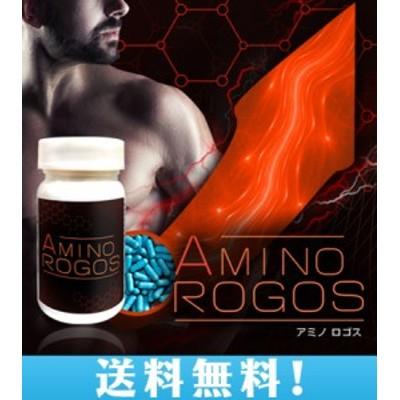 送料無料AMINO ROGOS アミノロゴス/サプリメント 男性 健康 メンズサポート