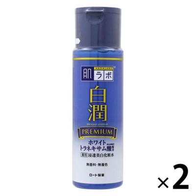 肌ラボ 白潤 プレミアム薬用浸透美白化粧水 170mL ×2個 ロート製薬