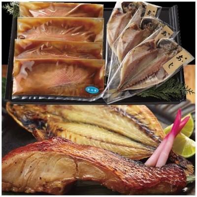 静岡県産 金め鯛の味噌漬・あじ干物セット(393ai18)メーカー直送品