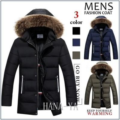 中綿コート メンズ 中綿ジャケット メンズ ミリタリージャケット メンズ コート ファー フード付き アウター 綿入れ 厚手 防寒 防風2017年 冬