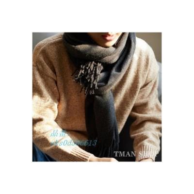 マフラー メンズ レディース 無地 厚手 冬物 暖かい 通勤 フェイクカシミヤ ストール 紳士 おしゃれプレゼント 通学 ネックウォーマー 防寒 彼氏 大判マフラー
