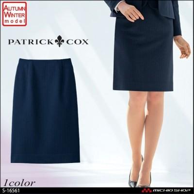 事務服 selery セロリー×パトリックコックス タイトスカート S-16561 PATRICK COX