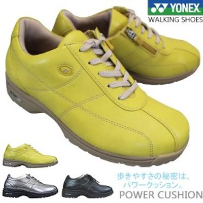 ヨネックス YONEX パワークッション SHW-LC41 3.5E幅 レディース ウォーキングシューズ スニーカー 靴 LC-41