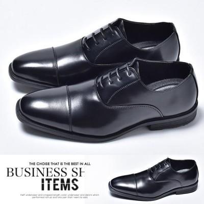 ビジネスシューズ メンズ 紳士ビジネスシューズ PU革靴 靴 ストレートチップ