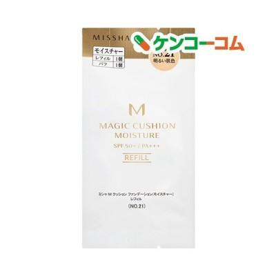ミシャ M クッションファンデーション モイスチャー レフィル NO.21 ( 15g )/ ミシャ(MISSHA)